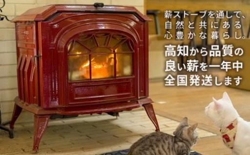 黒潮薪(薪定期便:5箱×5ヶ月【約450kg】コース)