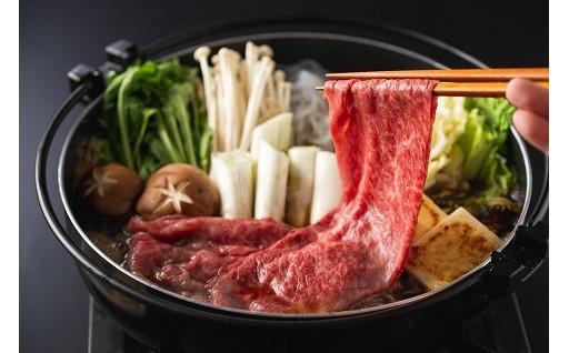 鹿児島産黒毛和牛モモ肉を、贅沢にすきやきでご堪能ください☆