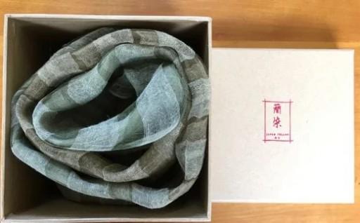 八代市産 い草と桜と藍の生葉染め スカーフ