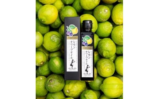 おすすめ!! 小豆島産レモンオリーブオイル!!
