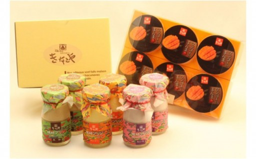 琉球プリンとマンゴーゼリーセット【プリン6個・ゼリー6個】