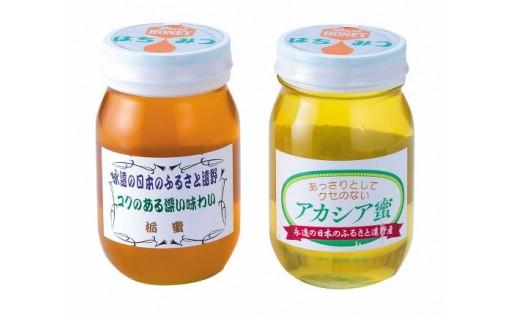 遠野産の純粋な蜂蜜(アカシア蜜・トチ蜜)2本セットです!!