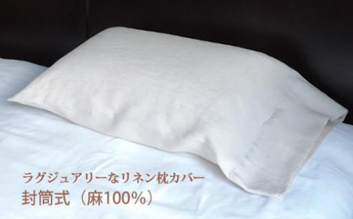布団は友だち。枕は、恋人♡