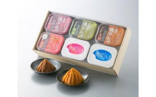 【儀平みそ】手造り味噌4種類と甘糀のセット!