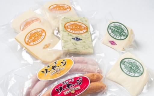 北海道十勝のチーズ・ソーセージギフト