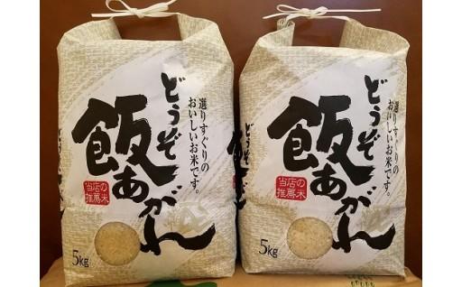 佐賀県を代表するお米です!!