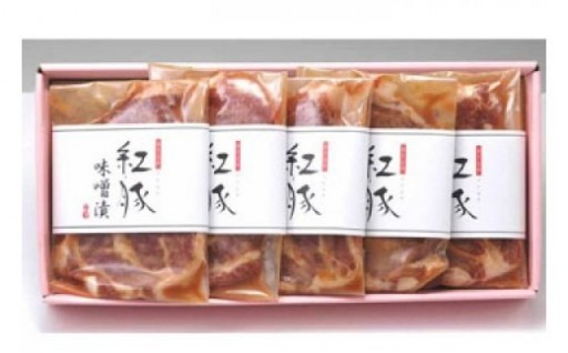 おきなわ紅豚ロース味噌漬け(100g×5パック)