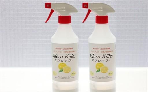 24時間持続!食品添加物・天然抗菌アルコール製剤ミクロキラー
