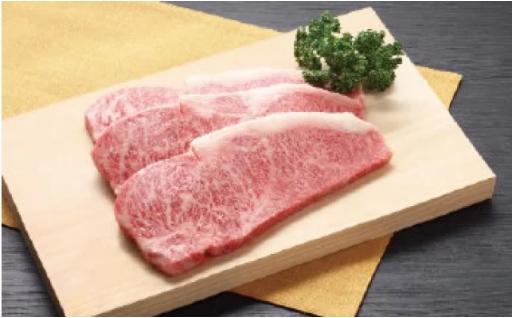 宮城県登米産仙台牛サーロインステーキ 約200g×3枚