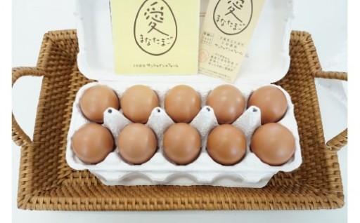 沖縄産平飼い卵「愛(まな)たまご」2パックとプリン4個セット