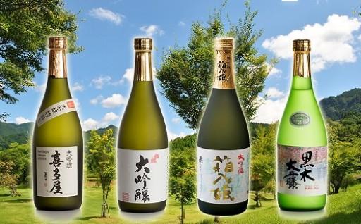 名酒の蔵元が揃う八女市!香り高い日本酒をどうぞご賞味ください