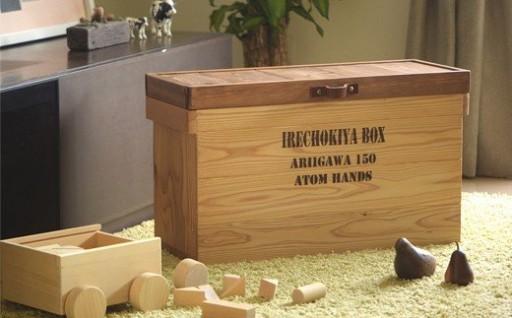 木製収納ボックス IRECHOKIYA BOX(ナチュラル)