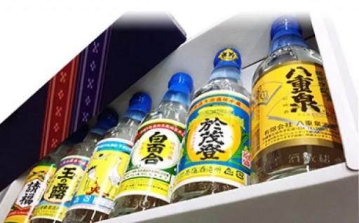 石垣島の泡盛飲み比べ