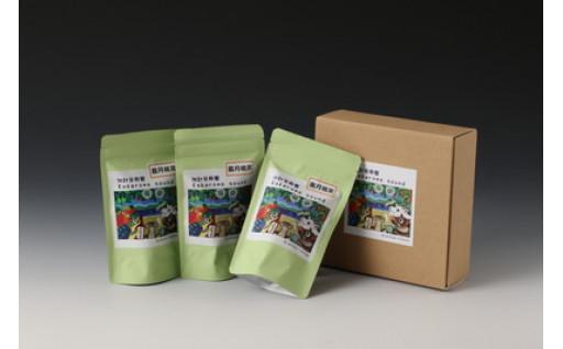 加計呂麻島のげっとう茶セット