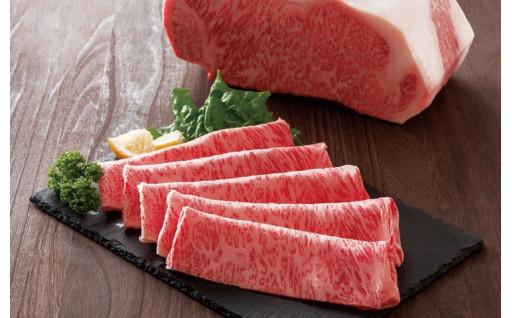 鳥取和牛ロースすき焼き用