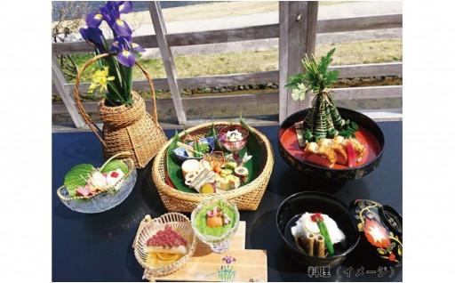 【昼食】幾松鴨川川床ペア食事プラン