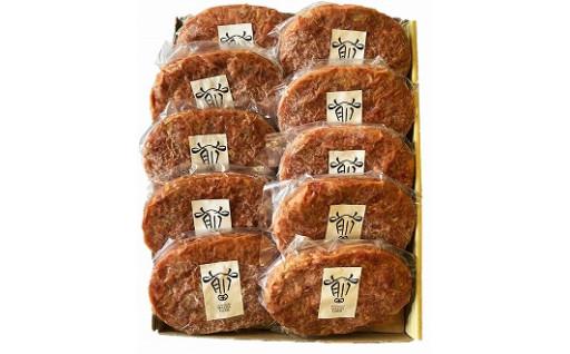 熟成牛肉のハンバーグとプレーンハンバーグの食べ比べセット