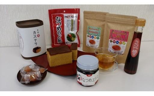 973 【農薬不使用】福井産なつめの詰め合わせセット