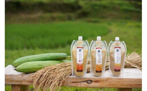 母袋有機農場の「米麹甘酒+ハーブ+酵素」な飲料