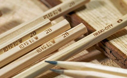 ★名入れ鉛筆18本★