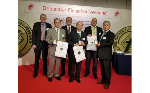 東屋ミートセンターがドイツ国際食肉加工コンテストで受賞!