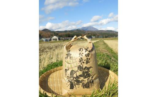 【滝沢市】令和元年食味ランキング特A評価米のご案内