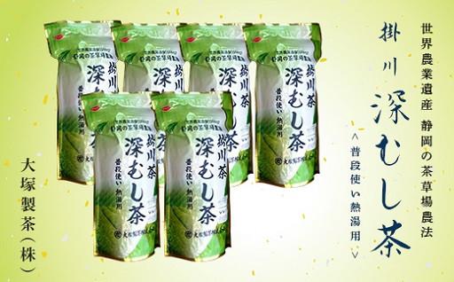 私も使ってます!絶対お得で美味しいオススメ品の掛川茶はコレ!