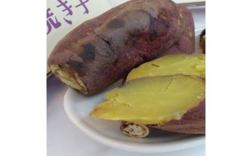 かさま焼き芋
