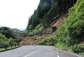 平成30年 7月豪雨災害復興支援