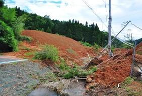平成30年西日本豪雨災害復興支援