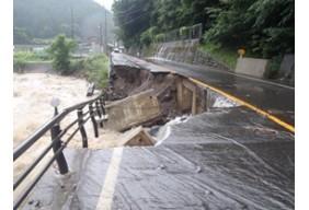 平成30年7月豪雨災害【鳥取県】