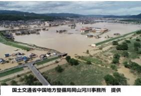 平成30年7月豪雨災害 岡山県復興支援