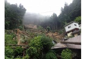 平成30年7月豪雨災害 愛媛県復興支援
