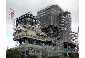 「平成28年熊本地震支援受付」