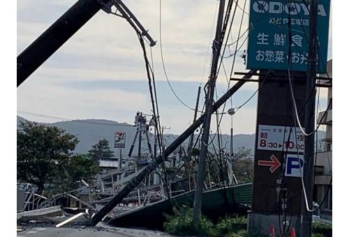 ワールド 台風 シー 被害 鴨川