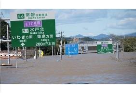 令和元年台風19号 茨城県水戸市