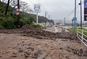 令和元年台風19号支援受付