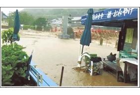 令和2年佐賀・長崎・福岡大雨災害