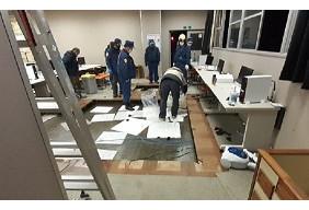 令和3年東北福島県沖地震