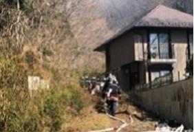 令和3年足利市山林火災 栃木県足利市
