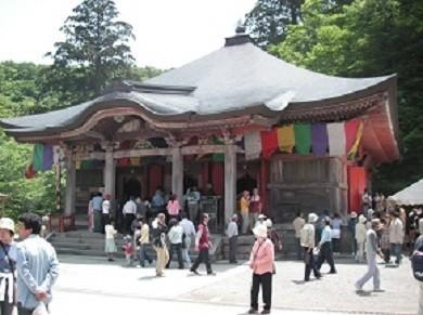 大山寺開創1300年法要概要