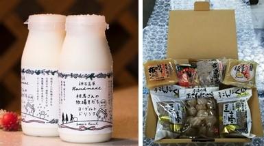 10,000円以上のお礼の品(いずれか1つ)
