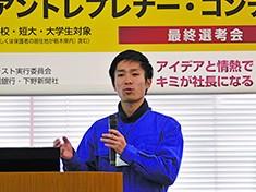 アグクル代表・小泉講演会