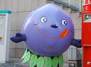 小平市のシンボルキャラクター「ぶるべー」