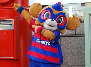 FC東京のチームマスコット「東京ドロンパ」