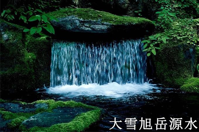 大雪旭岳源水