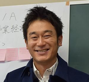 「生徒たちが未来 ~次の世代へのバトン~」(有)ヤマキイチ商店 専務取締役 君ケ洞剛一さん