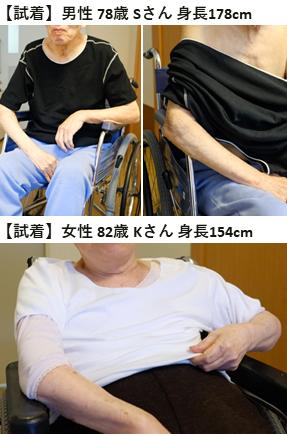 【介護の現場の声】ケアマネージャー Mさん