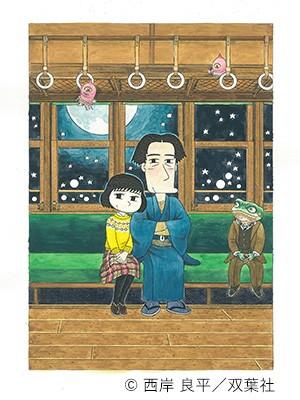 漫画「鎌倉ものがたり」