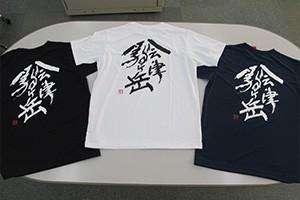 ①会津駒ケ岳オリジナルTシャツ